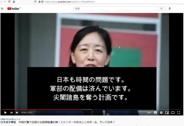 100人で1200兆円の隠し資産をスイスに持っていた中国共産党_64.jpg