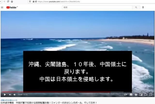 100人で1200兆円の隠し資産をスイスに持っていた中国共産党_74.jpg