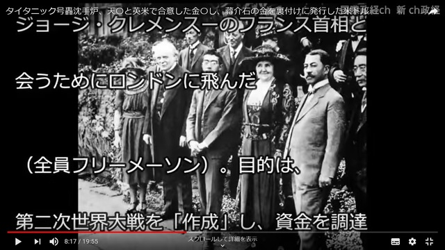 1921_Trillenium_secret_agreement_for_coference_include_Hirohito_Japanese_Emperor_to_begin_warld_war_2_volume_2.jpg