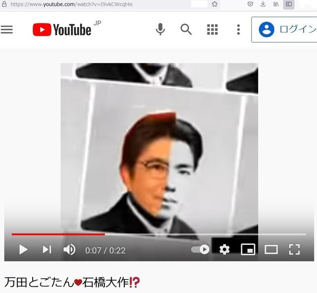 210718_Takaaki_Ishibasi_is_a_son_of_Taisaku_Ikeda_a_represent_from_North_Korean_agent_19.jpg