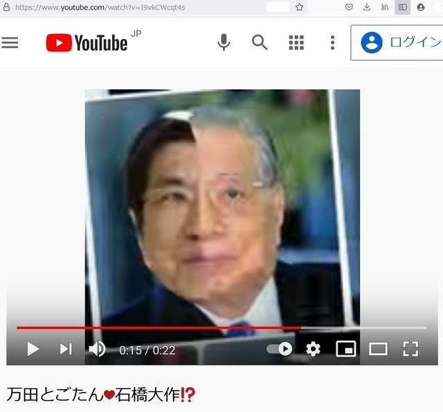 210718_Takaaki_Ishibasi_is_a_son_of_Taisaku_Ikeda_a_represent_from_North_Korean_agent_20.jpg