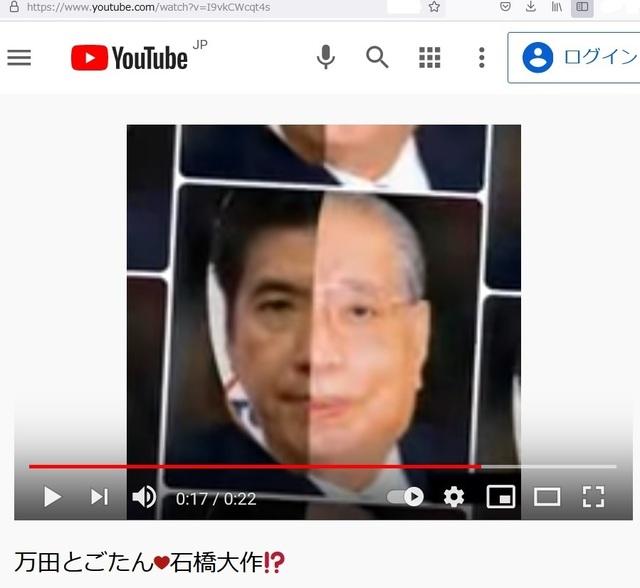 210718_Takaaki_Ishibasi_is_a_son_of_Taisaku_Ikeda_a_represent_from_North_Korean_agent_21.jpg