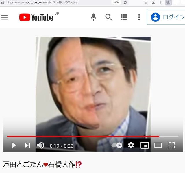 210718_Takaaki_Ishibasi_is_a_son_of_Taisaku_Ikeda_a_represent_from_North_Korean_agent_23.jpg