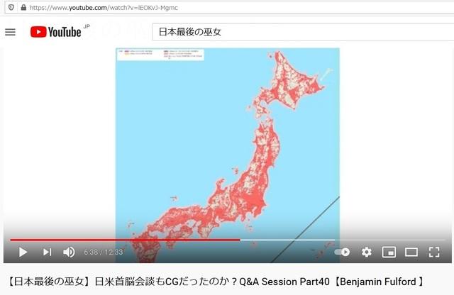 5G_map_of_Japan_21.jpg