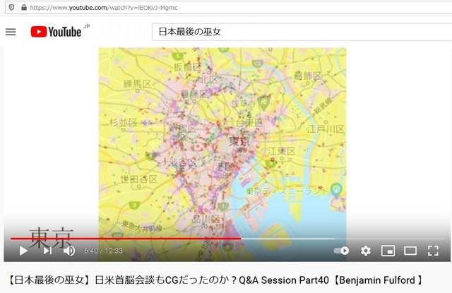 5G_map_of_Japan_22_in_Tokyo.jpg