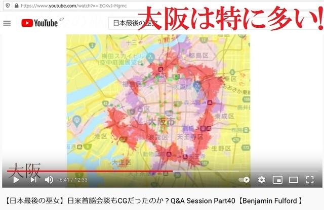 5G_map_of_Japan_23_3_in_Osaka.jpg