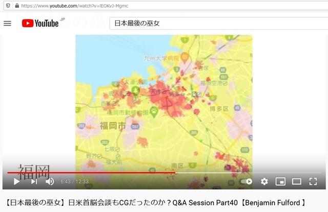 5G_map_of_Japan_24_in_Fukuoka.jpg