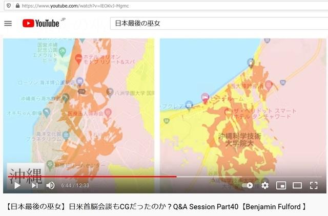 5G_map_of_Japan_25_in_Okinawa.jpg