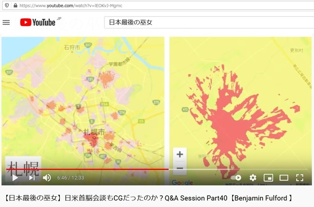 5G_map_of_Japan_26_in_Sapporo.jpg