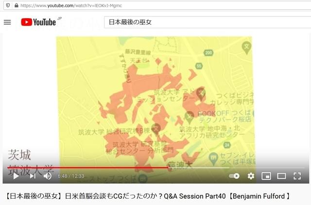 5G_map_of_Japan_27_in_Tukuba.jpg
