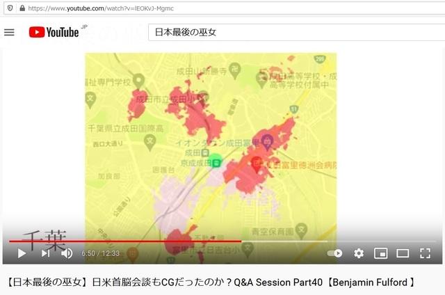 5G_map_of_Japan_28_in_Chiba.jpg