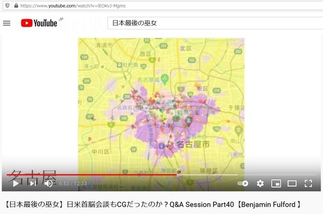 5G_map_of_Japan_29_in_Nagoya.jpg
