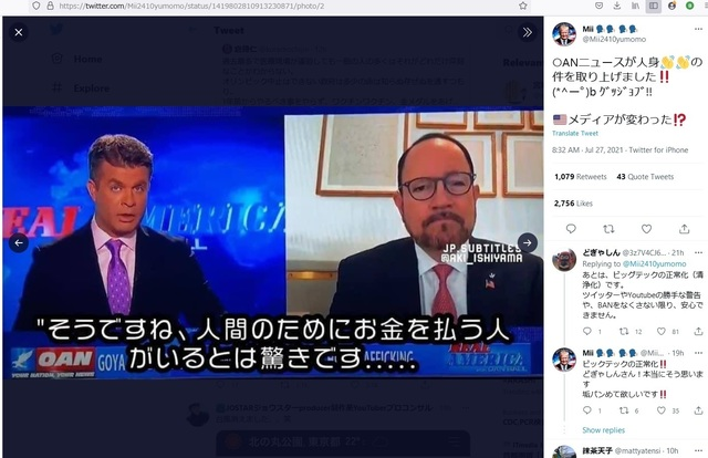 Abduction_kidnapping_of_children_by_hijacking_Korean_including_Tenno_Emperor_and_Red_cross_in_Japan_is_Huge_business_22_5.jpg