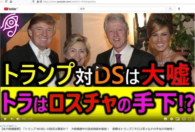 American_underground_state_28.jpg