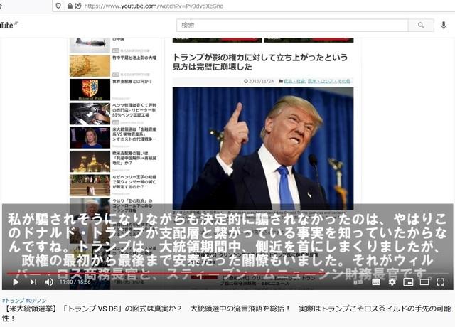 American_underground_state_33.jpg
