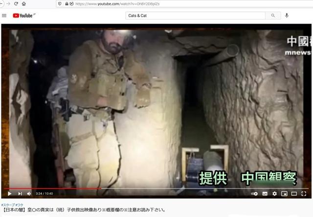 American_underground_state_91.jpg