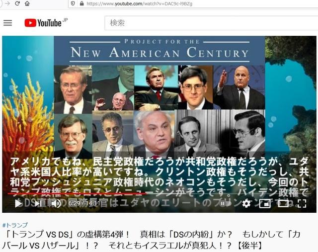 Analizing_history_of_Jews_17.jpg