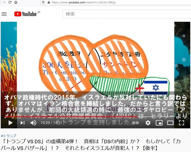 Analizing_history_of_Jews_27.jpg