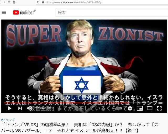 Analizing_history_of_Jews_29.jpg