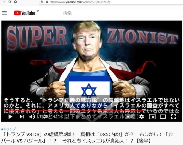 Analizing_history_of_Jews_30.jpg