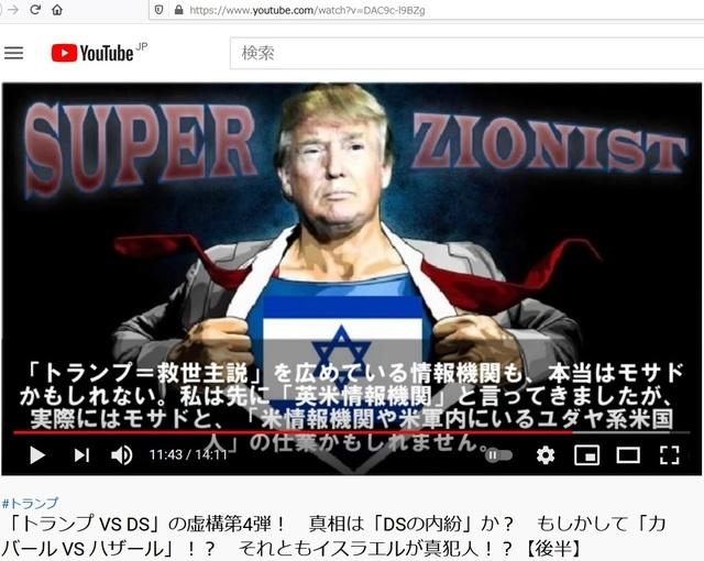 Analizing_history_of_Jews_31.jpg