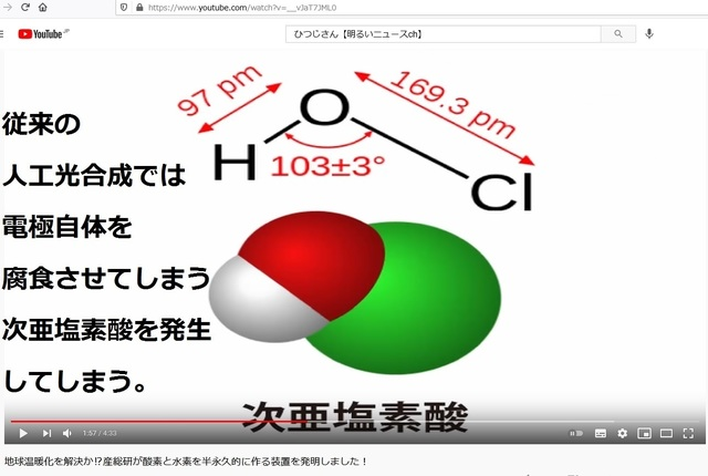 Artificial_fuel_oil_24.jpg