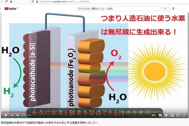 Artificial_fuel_oil_26.jpg