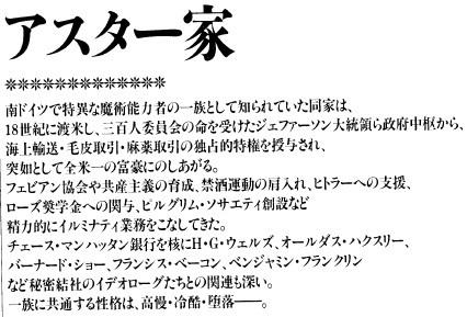 Aster_family_20.jpg