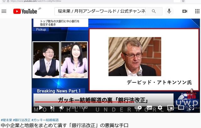 Bank_wil_buy_all_Japanese_industries_22.jpg