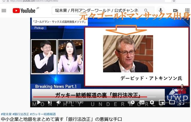 Bank_wil_buy_all_Japanese_industries_24.jpg