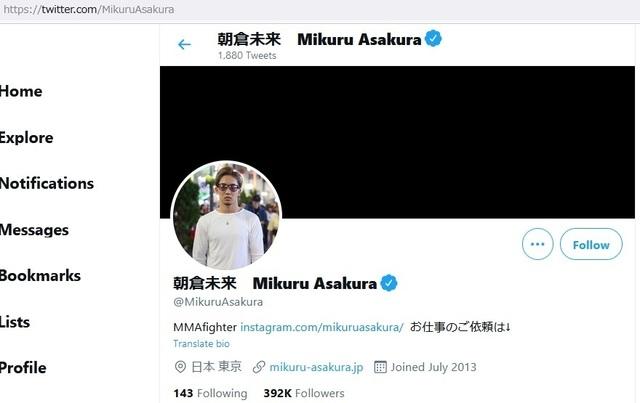 Black_header_of_Mikuru_Asakura_fighter_20.jpg