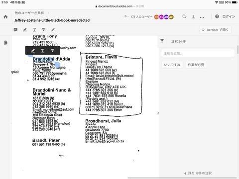 Blacklist_of_Epstein_including_Ivanka_23.jpg