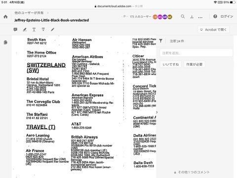 Blacklist_of_Epstein_including_Ivanka_80.jpg