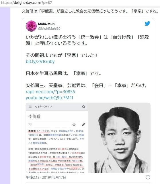 Bun_Senmei_establish_of_Toitu_church_20.jpg