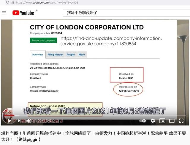 City_of_London_corporation_dissolved_22.jpg