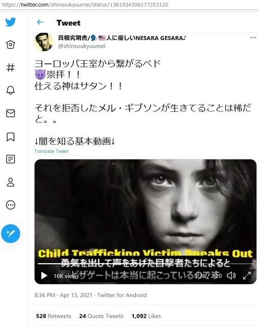 Crimer_devils_28.jpg
