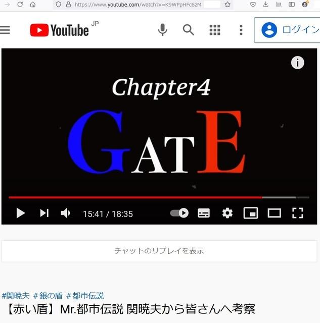 Devil_gates_are_several_19.jpg