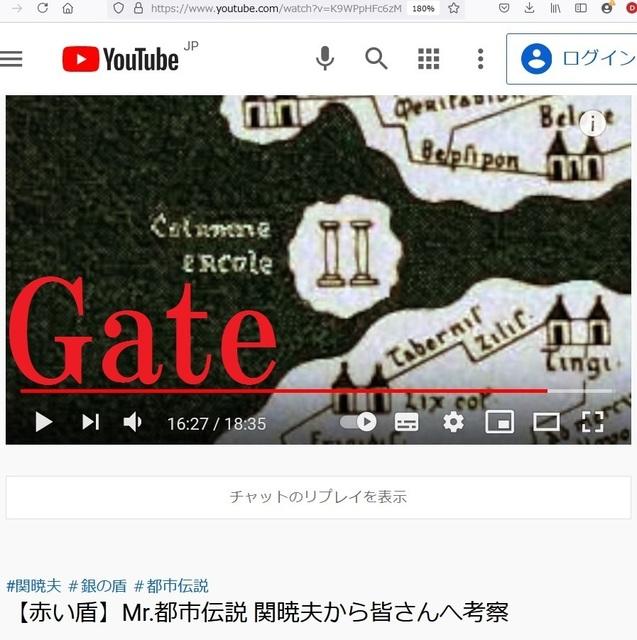 Devil_gates_are_several_20_4.jpg