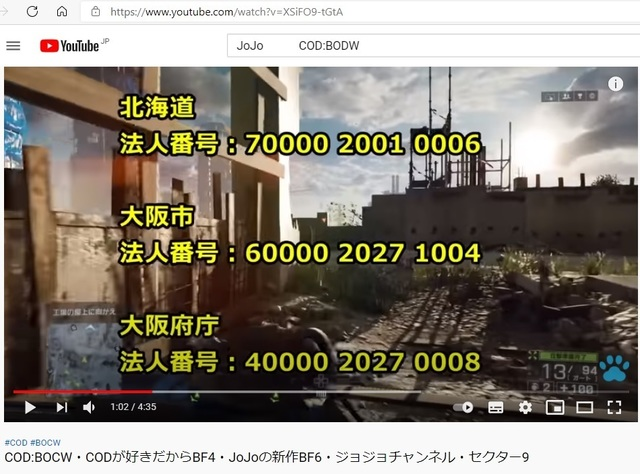 Each_of_Japan_all_are_companies_21.jpg