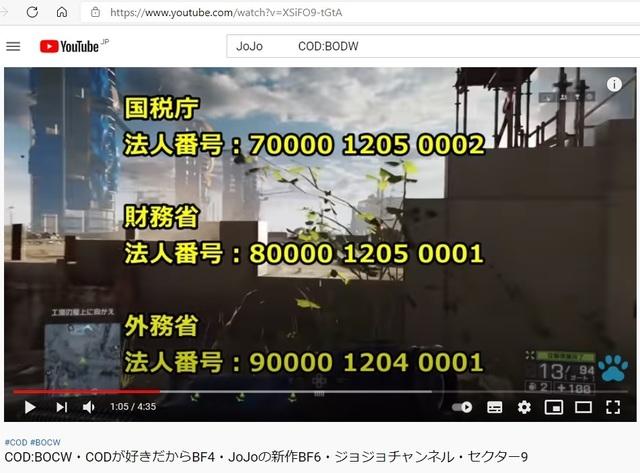 Each_of_Japan_all_are_companies_22.jpg
