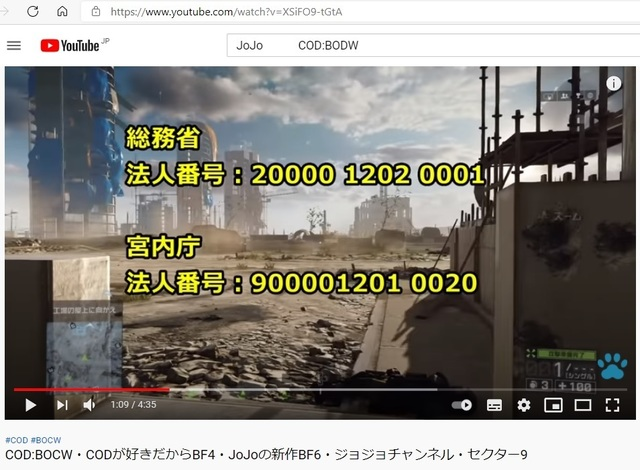 Each_of_Japan_all_are_companies_23.jpg