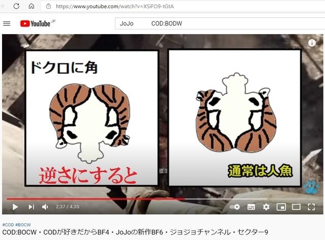 Each_of_Japan_all_are_companies_24.jpg