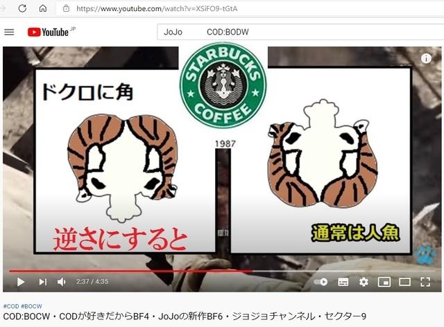 Each_of_Japan_all_are_companies_29.jpg