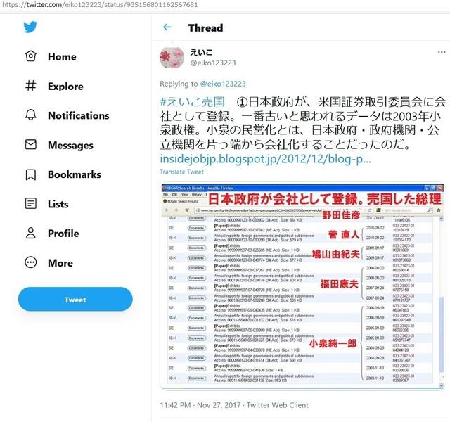 Each_of_Japan_all_are_companies_35.jpg