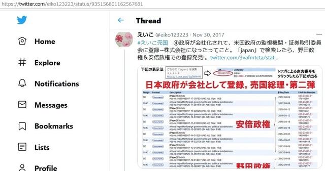 Each_of_Japan_all_are_companies_38.jpg