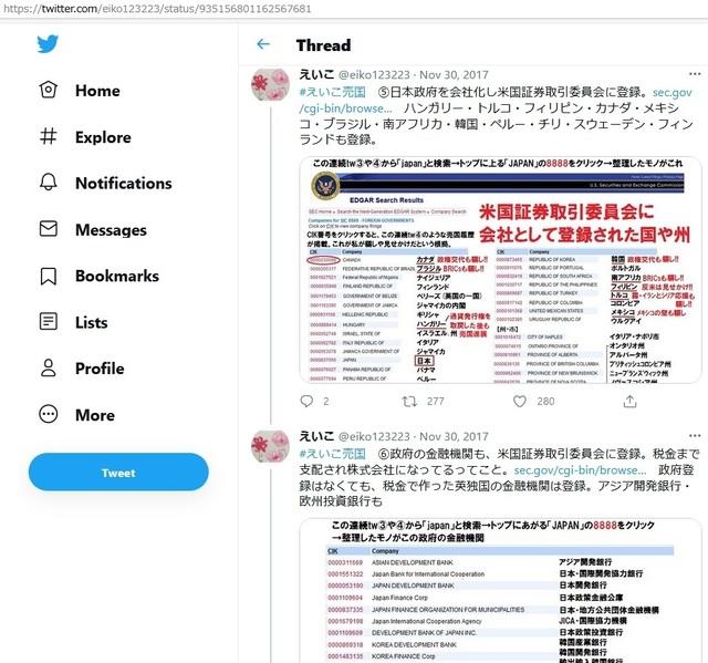 Each_of_Japan_all_are_companies_39.jpg