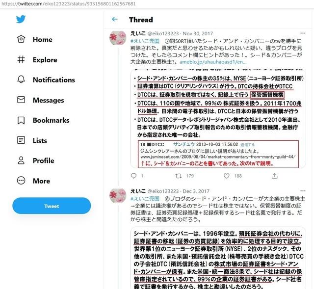 Each_of_Japan_all_are_companies_40.jpg
