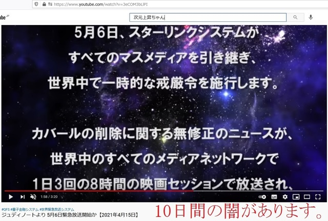 Emergemcy_broadcast_system_20.jpg