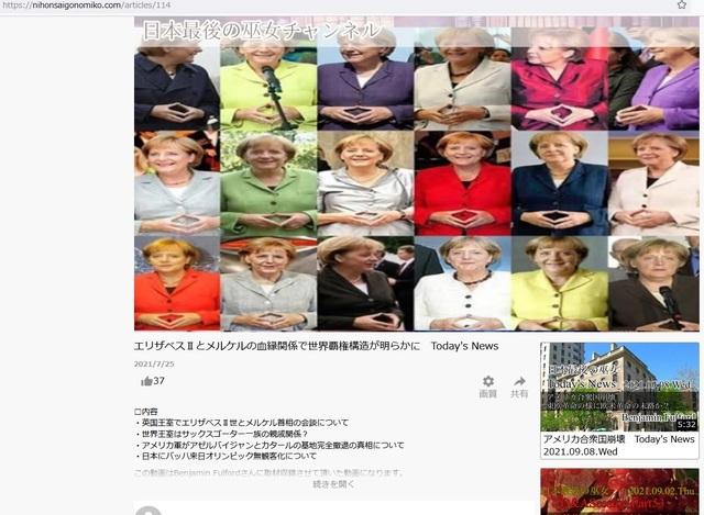 European_devil_satun_families_87.jpg