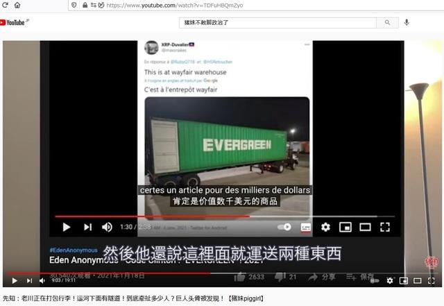 Evergreen_have_stollen_children_all_over_the_world_39.jpg